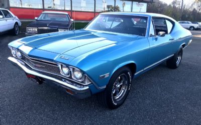 1968 Chevrolet Sorry Just Sold!!! Chevelle SS Interior Bucket Seats